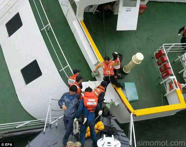 Kapten Kapal Sewol Ditangkap, Wakil Kepala SMA Danwon