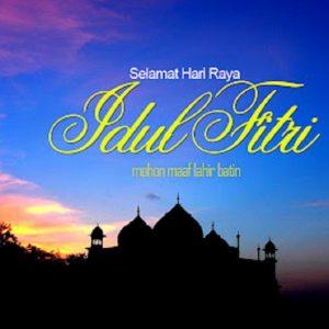 30 Kartu ucapan selamat Hari Raya Idul Fitri untuk Anda