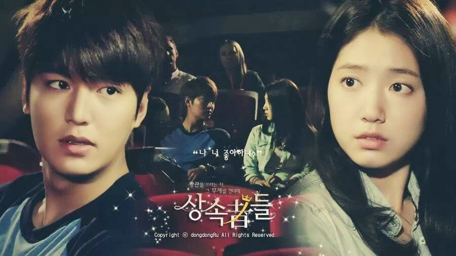 Download ost the heirs full.