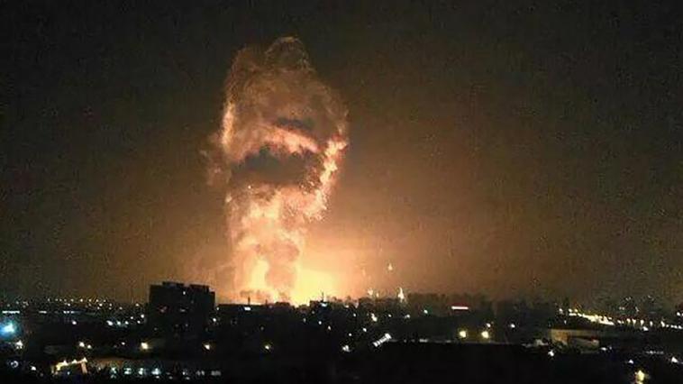 Video: Dahsyatnya ledakan di Tianjin, China tewaskan 17 orang - SIMOMOT