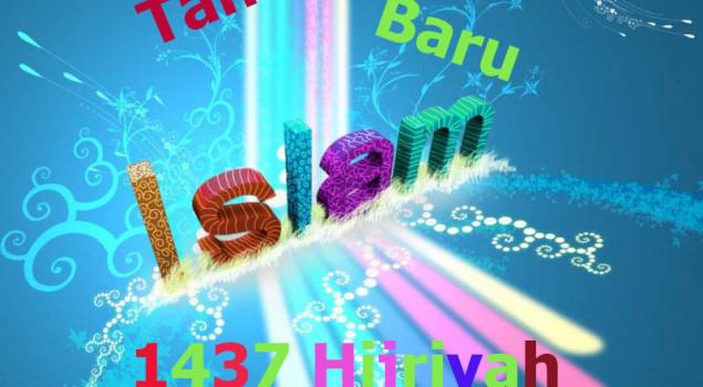 Unduh 77+ Wallpaper Bergerak Tahun Baru Islam HD Paling Keren