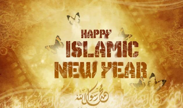 Kumpulan kata mutiara dan pantun ucapan Tahun Baru Islam ...