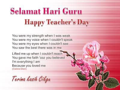 100 Dp Bbm Hari Guru Nasional 25 November