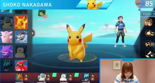Pokemon Moba Pokemon Unite Resmi Diumumkan Untuk Mobile Dan Switch Simomot